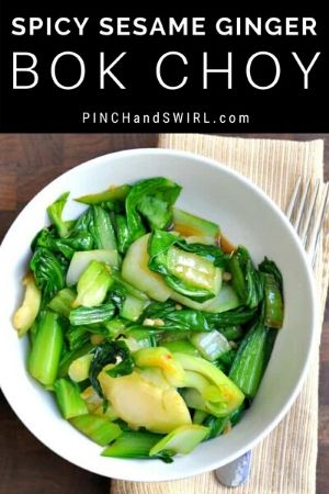 A bowl with Spicy Sesame Ginger Bok Choy, ready to eat.